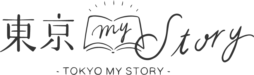 Tokyo My Story |「家族の記念日に」東京マイストーリー