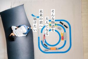 TokyoMyStoryPCTOPバナー4