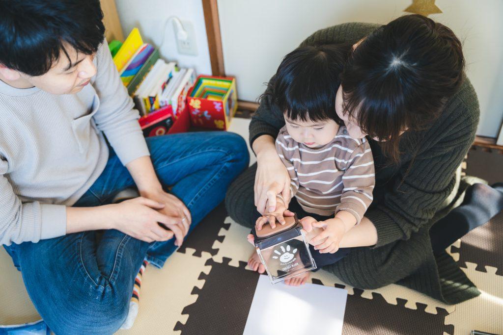 Tokyo My Story 1歳のあたしのおうちバースデー 44