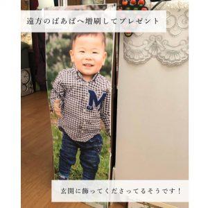 Tokyo My Story 出張撮影×等身大アルバムとは?その魅力を大解剖!20