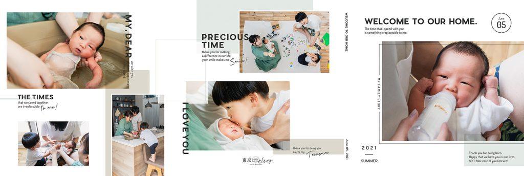 赤ちゃんがおうちに来る日を一冊に 出張等身大フォトアルバムプラン