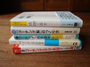 Tokyo My Storyメンバー紹介 #vol.7 若井 麻友子